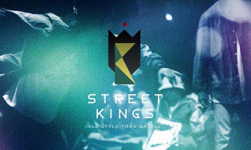 ストリートキングス